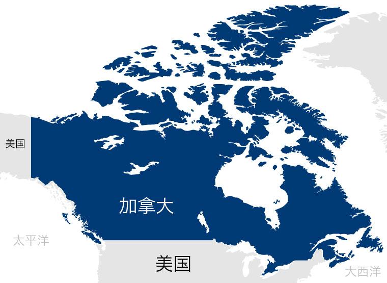 MAGNESOL Canada